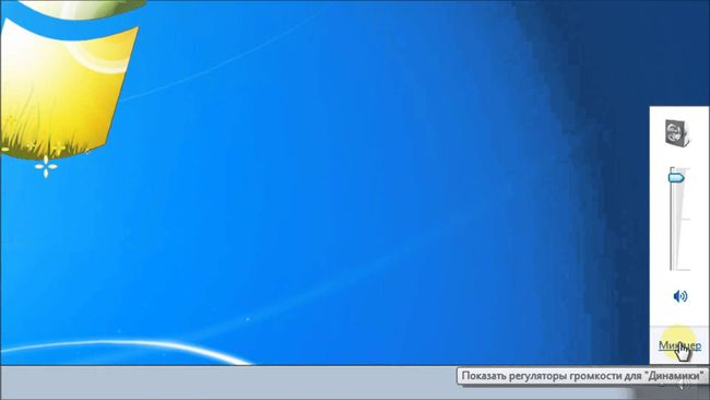 Как включить наушники на компьютере windows 7
