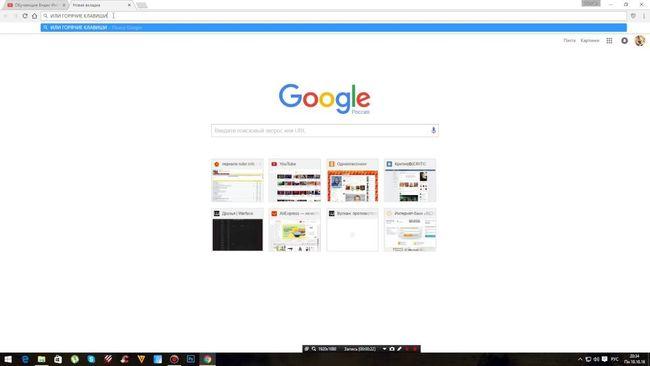 Как запустить веб браузер на ноутбуке