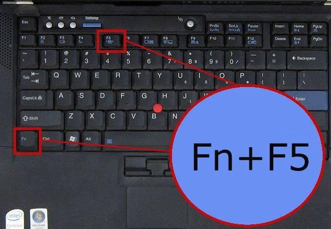 включить вай фай на ноутбуке леново