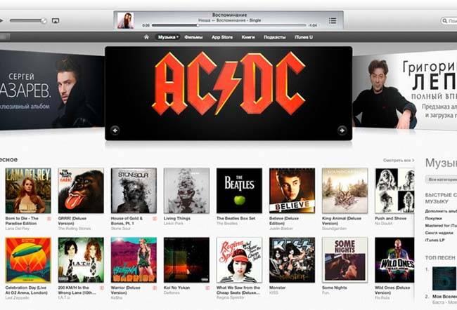 Как загрузить музыку в iphone, ipod, ipad