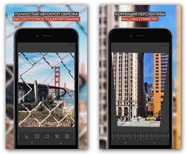 Обрезать фото приложение на айфон