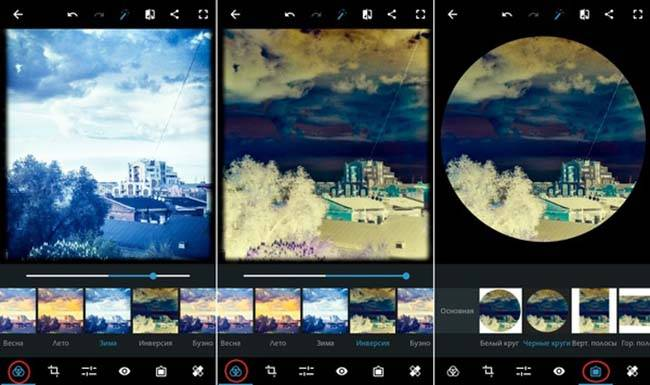 Как обрезать фото по кругу на андроиде
