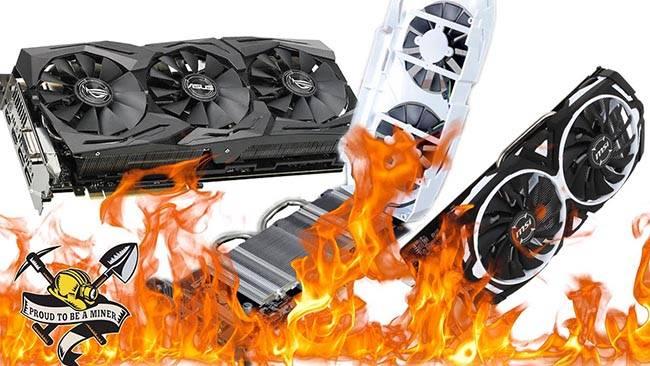 Почему сильно греется видеокарта