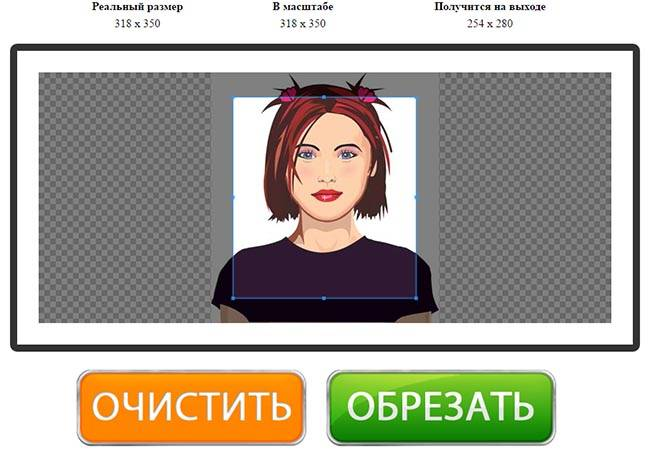 Обрезка фото онлайн бесплатно