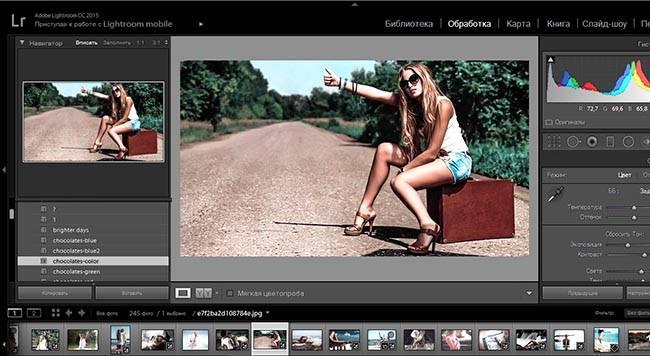 Автоматическая обработка фотографий онлайн