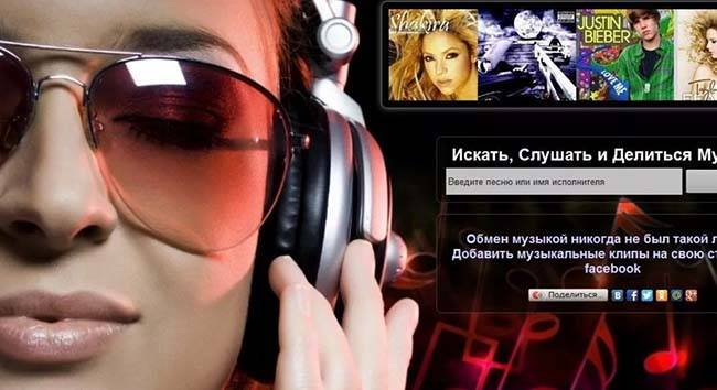 Распознать музыку онлайн по звуку на компьютере
