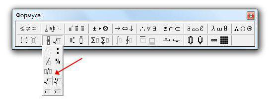 как обозначается корень на клавиатуре